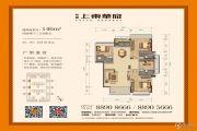 上东华府4室2厅3卫0平方米户型图