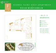 苏州太湖城仕高尔夫酒店公寓1室1厅1卫56平方米户型图