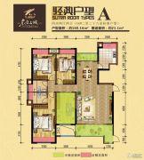 东方名城4室2厅2卫160平方米户型图