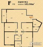 华泰・湖境尚都4室2厅2卫182平方米户型图
