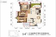 江岸国际3室2厅1卫106平方米户型图