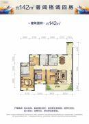 中航城4室2厅2卫0平方米户型图