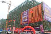 海淘城外景图