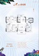 漯河碧桂园4室4厅2卫143平方米户型图