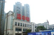 江河湾中心实景图
