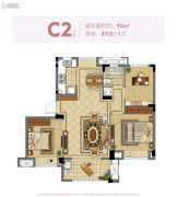 华润紫云府3室2厅1卫92平方米户型图