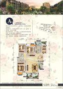 泰合蓝湾香郡3室2厅2卫127平方米户型图