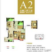 潇湘蓝岸3室2厅2卫120平方米户型图