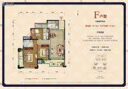 中德英伦联邦3室2厅2卫116平方米户型图