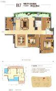 保利国际中心4室2厅2卫119平方米户型图