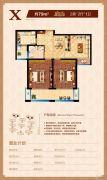 海洲・铂兰庭2室2厅1卫79--126平方米户型图