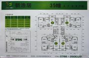 翔顺花园(三区)4室2厅2卫137--172平方米户型图