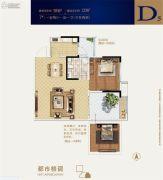 世达广场1室2厅1卫58平方米户型图