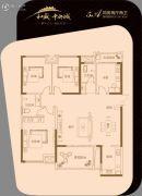 和盛・中央城4室2厅2卫147平方米户型图