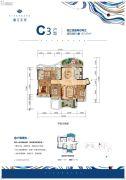 丽江东岸4室2厅2卫137平方米户型图