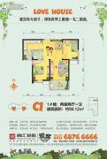 融汇爱都2室2厅1卫99平方米户型图