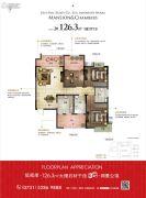 九华世纪城3室2厅2卫126平方米户型图