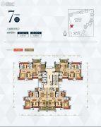 朗晴新天地3室2厅2卫97--98平方米户型图