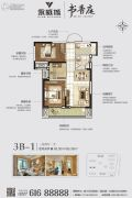 永威城3室2厅1卫89--96平方米户型图