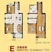 香缇墅10184室2厅2卫146平方米户型图