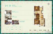 首创悦都2室2厅1卫95平方米户型图