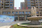 华龙・阳光星城实景图