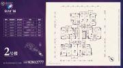 佛山富力广场73--104平方米户型图