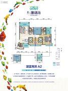 宏一・珊瑚海3室2厅2卫121平方米户型图