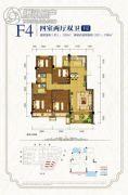 邦泰・国际社区(北区)4室2厅2卫122--130平方米户型图