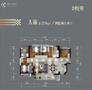 鼎峰悦境4室2厅2卫0平方米户型图