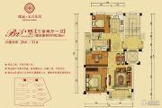 绿城玉兰花园3室2厅1卫102平方米户型图