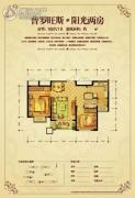 恒盛・皇家花园2室2厅1卫90平方米户型图