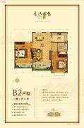 香水国色2室1厅1卫81平方米户型图