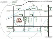 华鼎星城规划图