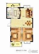 苏建花园城2室2厅1卫113平方米户型图