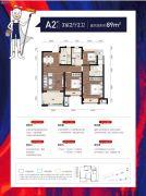 金辉・贤林信步3室2厅2卫89平方米户型图