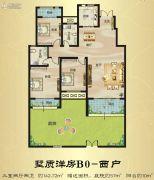 建业桂园3室2厅2卫142平方米户型图