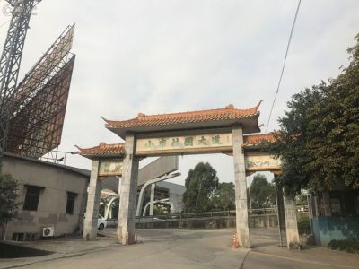 碧桂园华润・新城之光