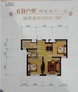 辽阳第一城2室2厅1卫66--67平方米户型图