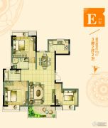 武夷名仕园3室2厅2卫123平方米户型图