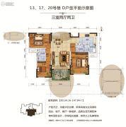 恒大名都3室2厅2卫134--147平方米户型图