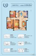 常绿林溪美地3室2厅2卫124平方米户型图