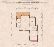 资阳・恒大城2室2厅1卫90--990平方米户型图