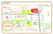 东欣家园交通图