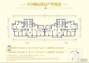 青岛恒大金沙滩1室1厅1卫71平方米户型图