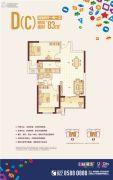 顶�L国际城2室2厅1卫83平方米户型图