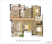 茂业观园 高层3室2厅2卫134--137平方米户型图