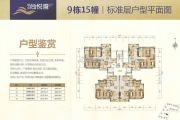 信业尚悦湾97--113平方米户型图
