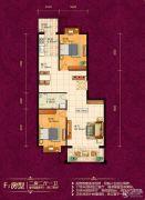 恒祥城2室2厅1卫86平方米户型图