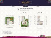 苍山假日公园4室3厅4卫181平方米户型图